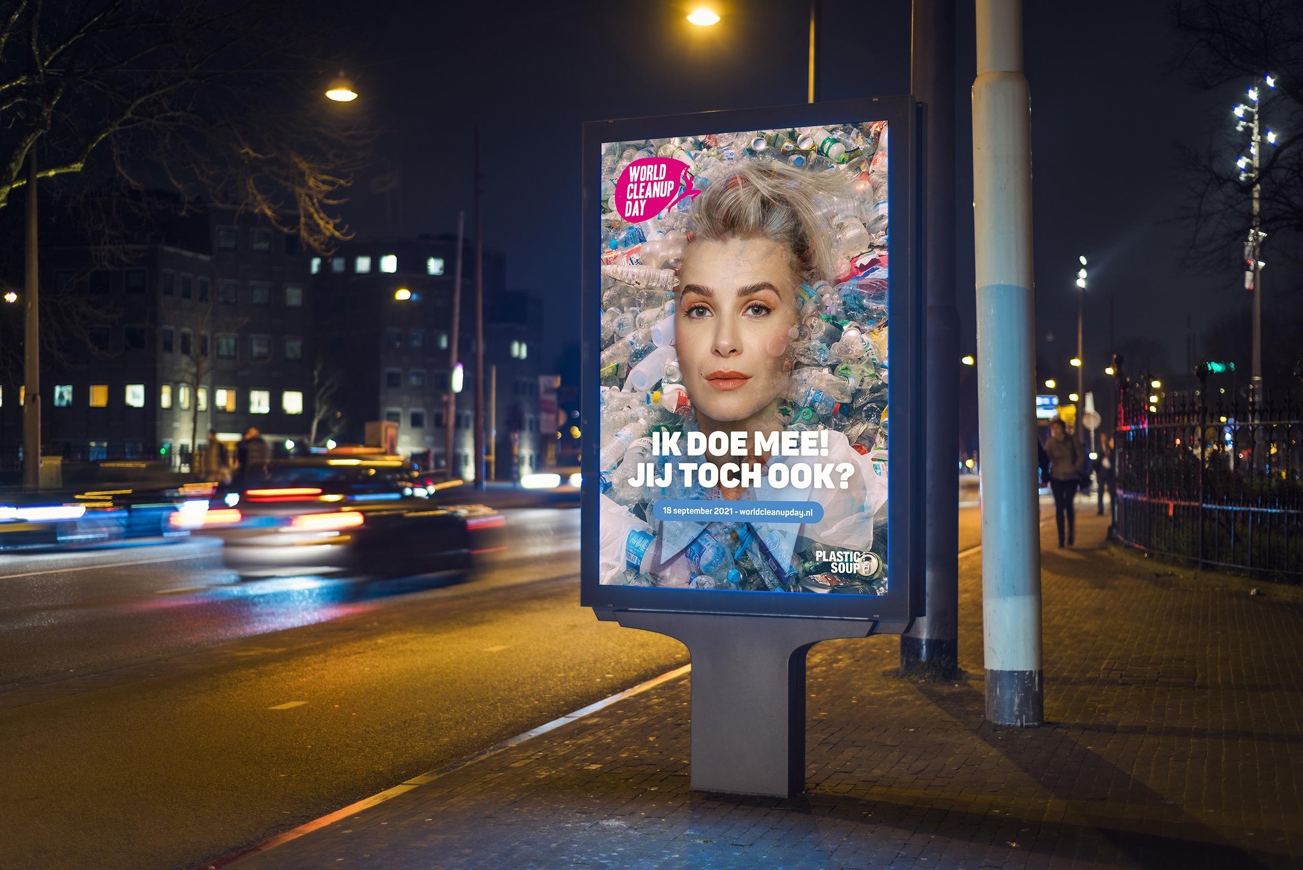 World Cleanup Day 2021 poster Victoria Koblenko